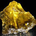3229 Камінь, Геліодор