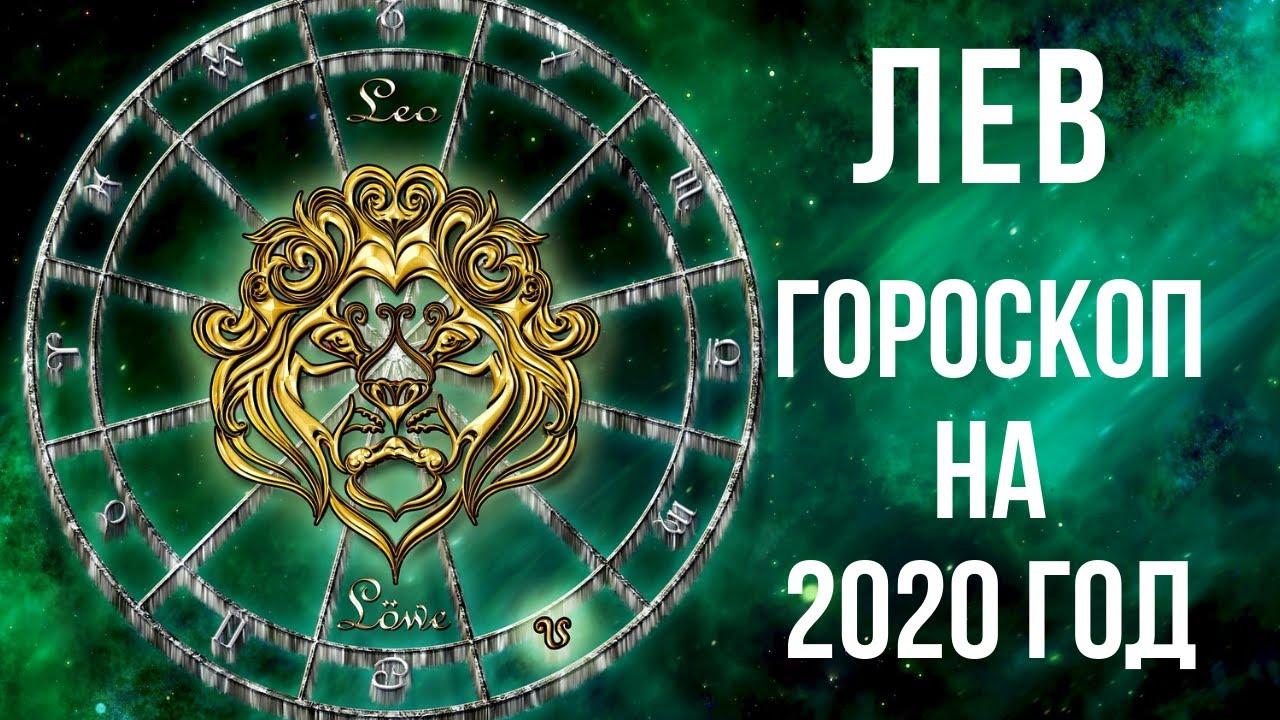 3776 Гороскоп на 17 липня 2020 року. Місяць сьогодні 17.07.2020
