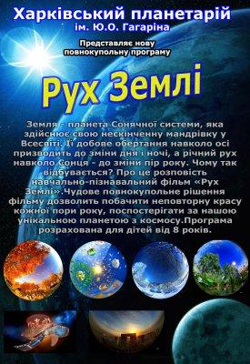 3780 Гороскоп на 26 липня 2020 року. Місяць сьогодні 26.07.2020