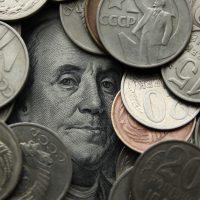 3798 Нерозмінний рубль: обряд на вічне багатство