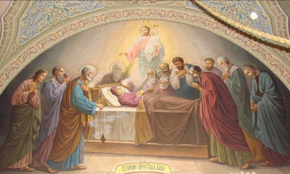 3869 28 августа - Успение Богородицы или Первая Пречистая