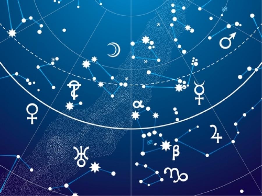 4015 Гороскоп на 13 декабря 2020 года. Луна сегодня 13.12.2020