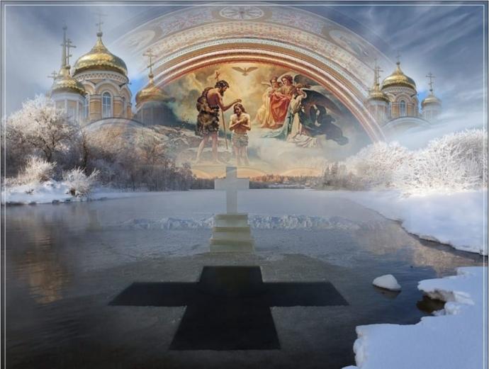 4097 Крещение 2021: что можно и нельзя делать, приметы, магия, обряды, заговоры,