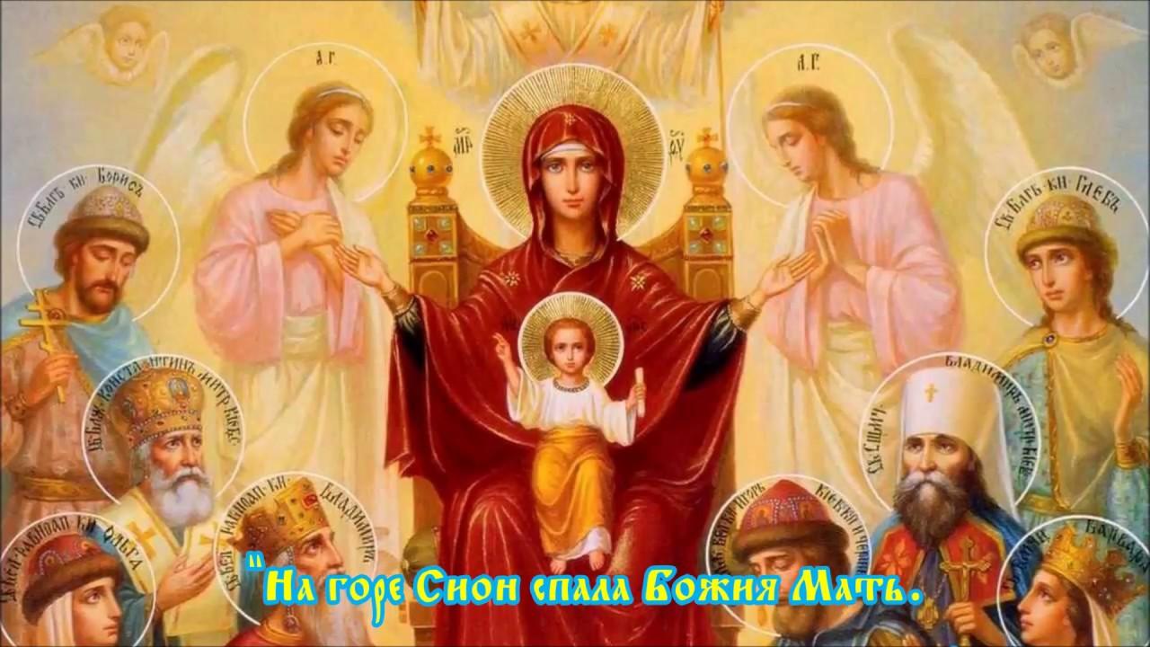 4063 Сон Богородицы на Рождество Христово