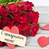 4216 Что подарить маме на 8 марта из кухонных гаджетов