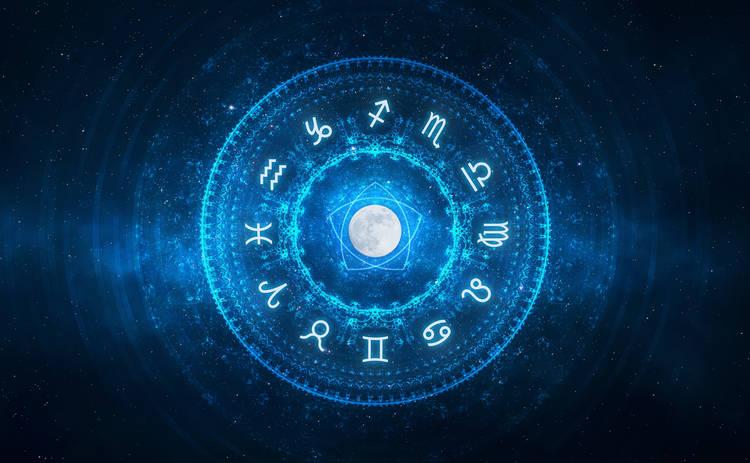 4214 Гороскоп на 12 февраля 2021 года. Луна сегодня 12.02.2021