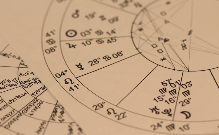 4203 Гороскоп на 25 февраля 2021 года. Луна сегодня 25.02.2021